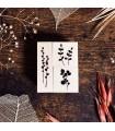 OHS - Mini Botanical Stamp Set